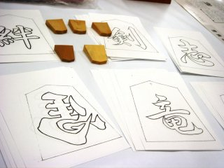 Choose your kanji character that you want to paint on your wooden shogi piece - Tendo Town, home of Japanese chess