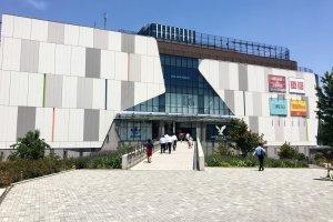 Diver City Entrance