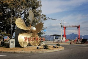 The big ship's propeller in Imabari Port
