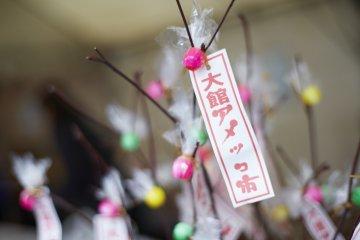 Amekko-ichi Festival