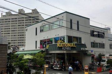Hiroo's National Azabu Supermarket