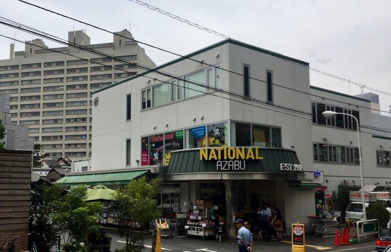 Outside National Azabu