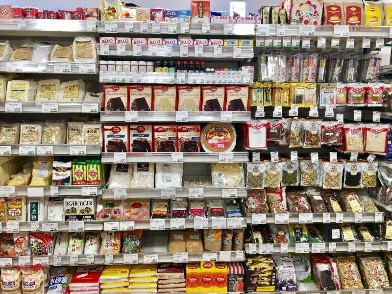 National azabu online shop