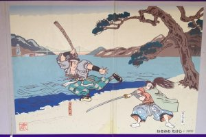 Painting depicting the duel between Musashi and Kojiro