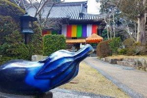 La déroutante aubergine de Kaijyusen ji
