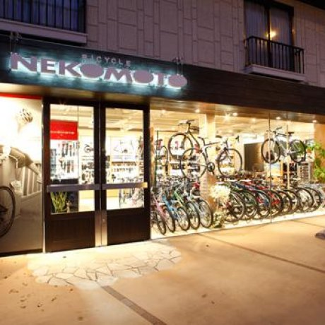 Nekomoto Bicycle Shop