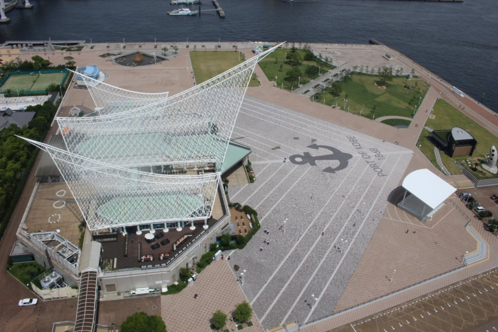 Meriken Park view from the top of the Kobe Port Tower