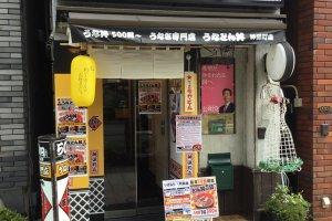 Nhà hàng đặc sản lươn Unadon