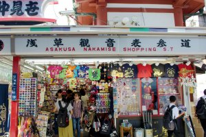 The entrance to Asakusa Nakamise Shopping St.
