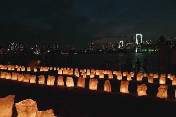 Lanterns with Rainbow Bridge in view