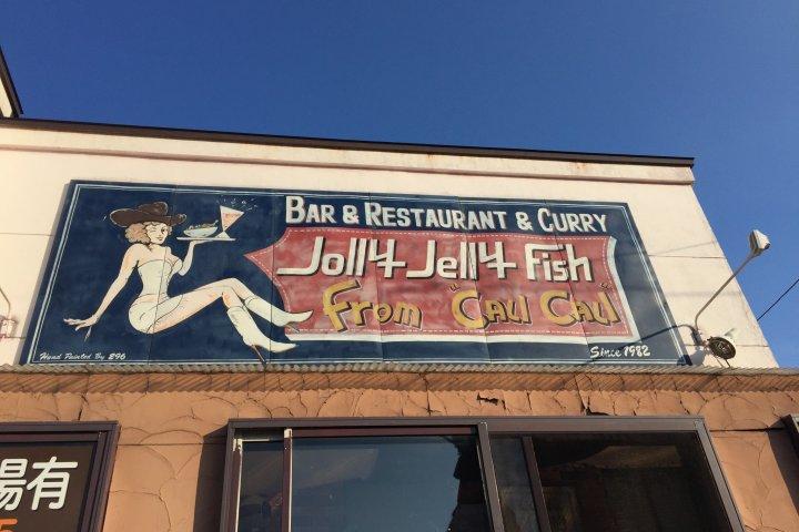 Jolly Jelly Fish in Hakodate