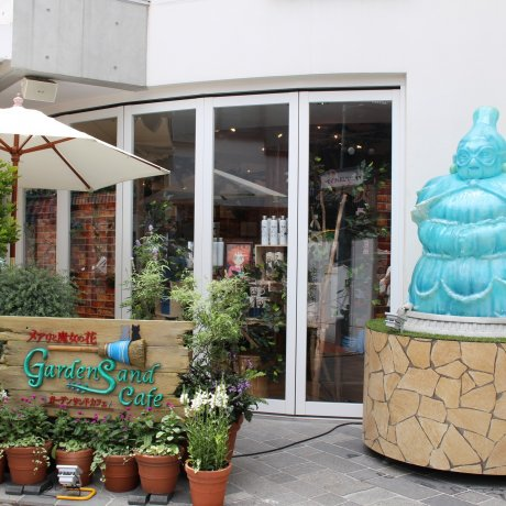 Garden Sand Cafe