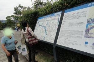 Quando toda a zona de Urakami ficou destruída, não existiram sequer vestígios dos arruamentos ou da fundação dos edifícios. Por isso os sobreviventes ou a segunda geração não tinham marcas no terreno para recordar onde tinham sido as suas casas e locais de trabalho. Este plano detalhado permite-lhes reconstituir memórias e histórias anteriores à detonação.