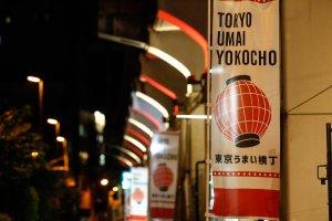 Tokyo Umai Yokocho