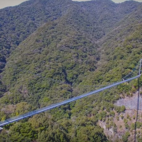Aya, Miyazaki Prefecture: Life in the Countryside