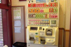 Автомат заказов