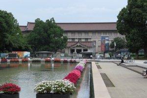 Honkan Japanese Gallery