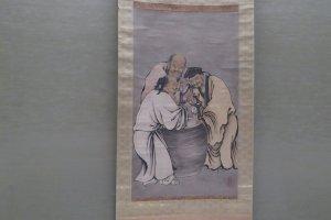Laughing Men - Kamakura Period