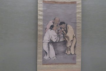 Смеющийся человек - период Камакура