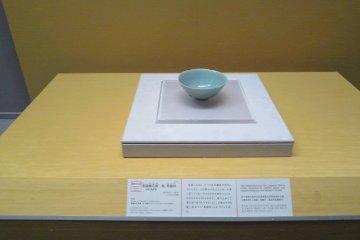 Чашка используемая в чайной церемонии