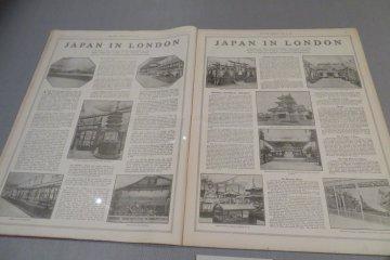 Япония времен 1911 года