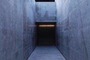 <p>The (slightly forbidding) entrance</p>