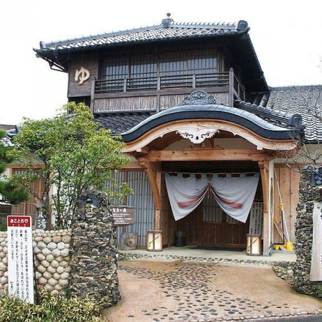 Amanohashidate Onsen