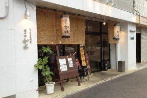 Josui, Nagoya's Ramen Specialty Restaurant