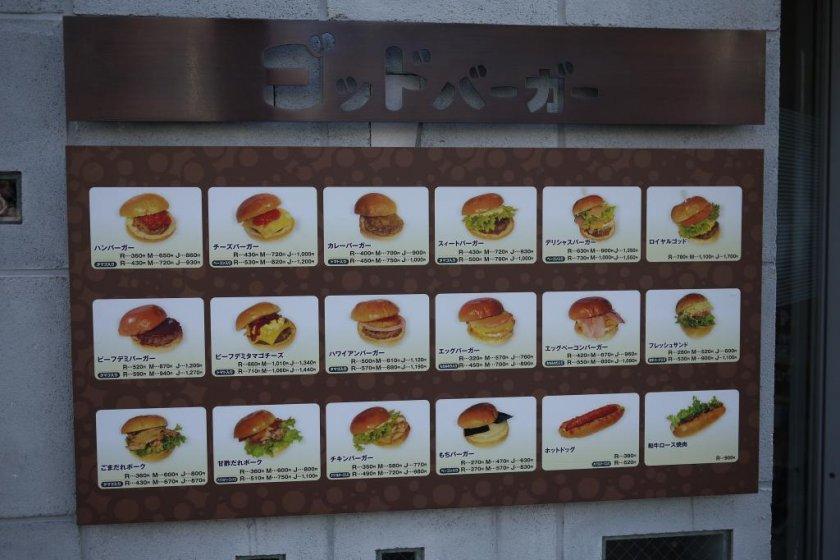 God Burger Sign and Menu outside view