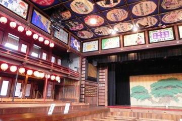Inside the Yachiyoza Theater