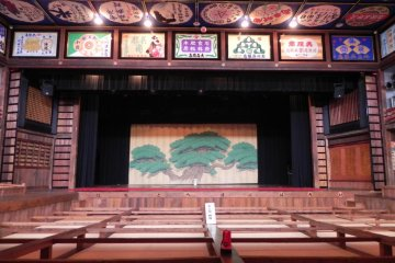 The stage (and heated tatami seats!)