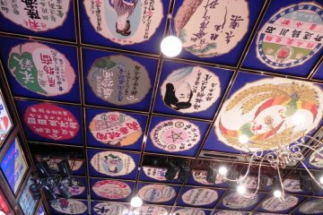 Ceiling panels painted with early 20th century advertisements