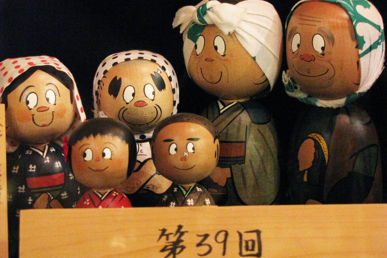 Забавная семейка крестьян