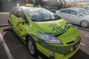 Ocha Taxi