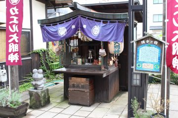 """Kaeru Daimyoujin"", a mini frog shrine, was created in 1972"