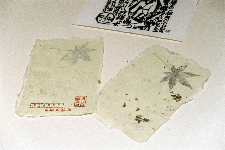 Kartu pos washi yang selesai di keringkan (dengan cara dipanggang), dengan dekorasi daun dan emas