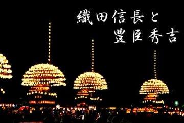 เทศกาล Owari Tsushima ที่นาโกย่า