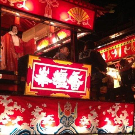เทศกาลทะนะบุแห่ง Mutsu