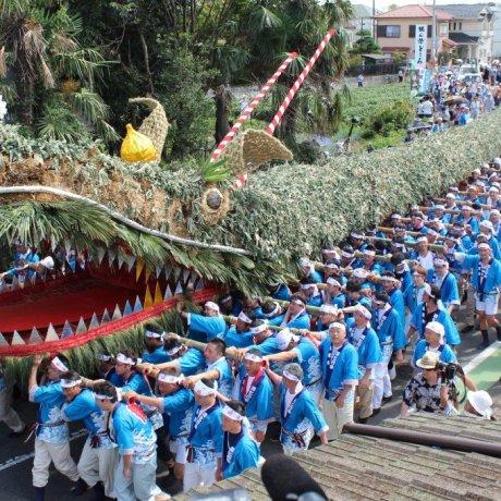 เทศกาล Suneori Amagoi