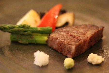 Japanese Dining & Bar Fuga