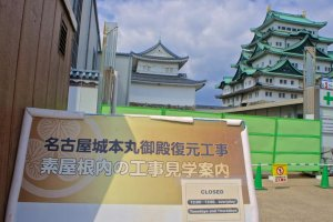 Upon completion the citadel will make Nagoya Castle a place of historical attraction, next to Himeji.