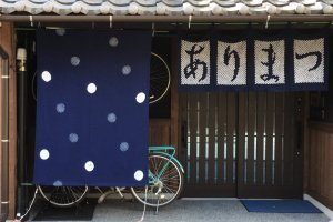 A traditional house using shibori decoration in Arimatsu