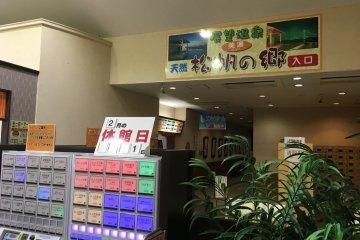 Matsuho onsen