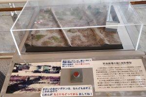 Taman Peringatan Gempa Hokudan