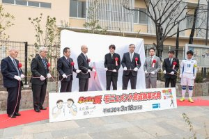 Ceremony: The new Captain Tsubasa Statue