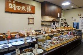 Cửa hàng Wagashi Isozakiya