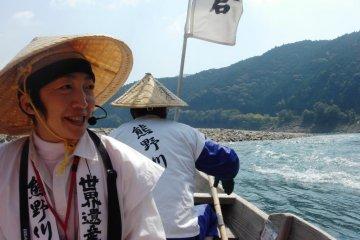 Chuyến hành hương ven sông Kumano