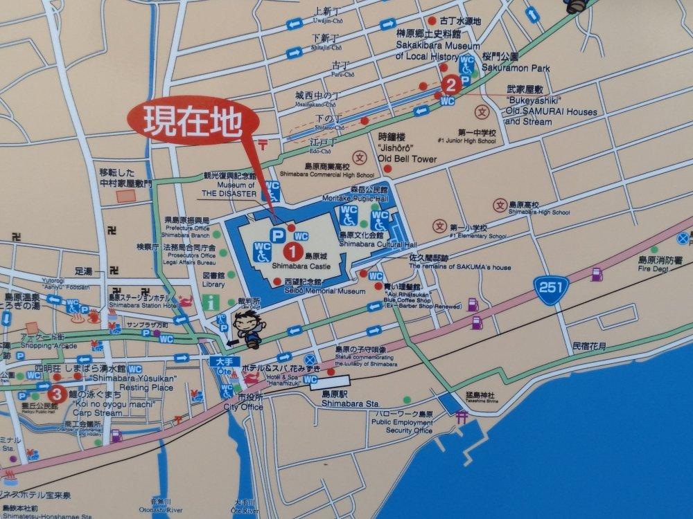 """O Castelo de Shimabara, agora transformado em Museu, é o ponto de partida deste percurso. Para chegar ao castelo viajando de comboio, use a linha """"Shimabara"""" e saia na estação """"Shimabara - central"""", depois caminhe 7 a 8 minutos até ao castelo (que se vê bem a partir da estação)."""
