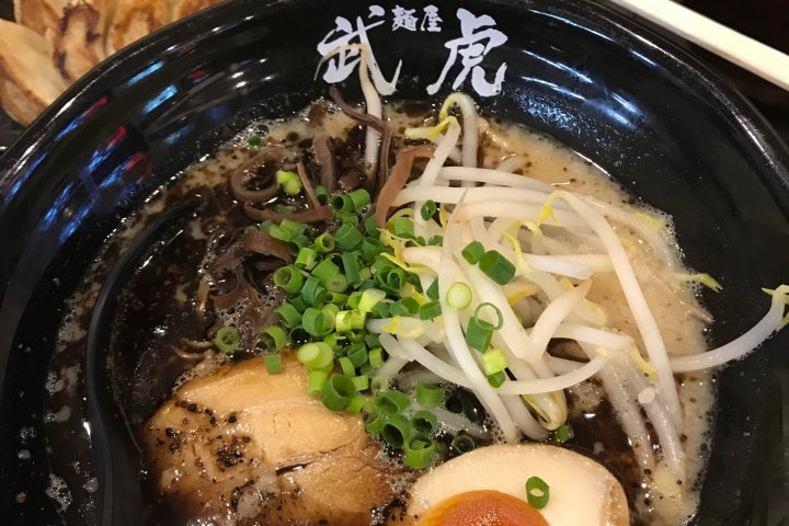 Taketora Ramen Restaurant