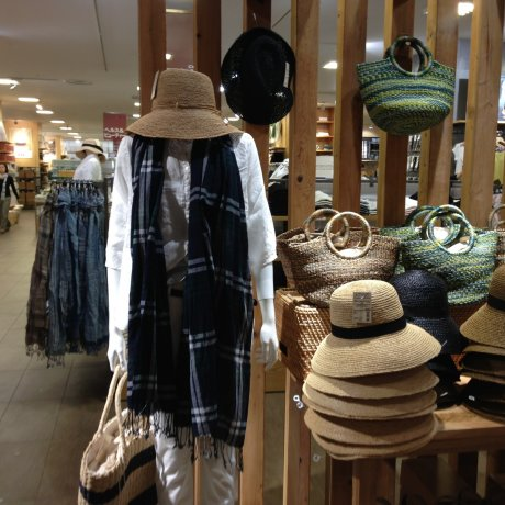 Muji Design Store Kyoto